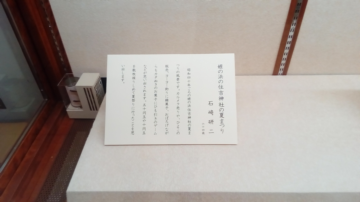 f:id:kazamori:20200616082458j:plain