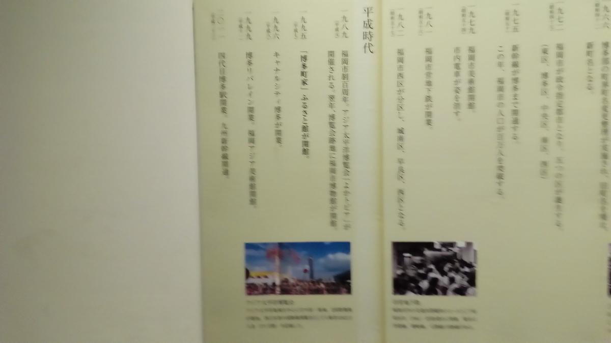 f:id:kazamori:20200620100152j:plain