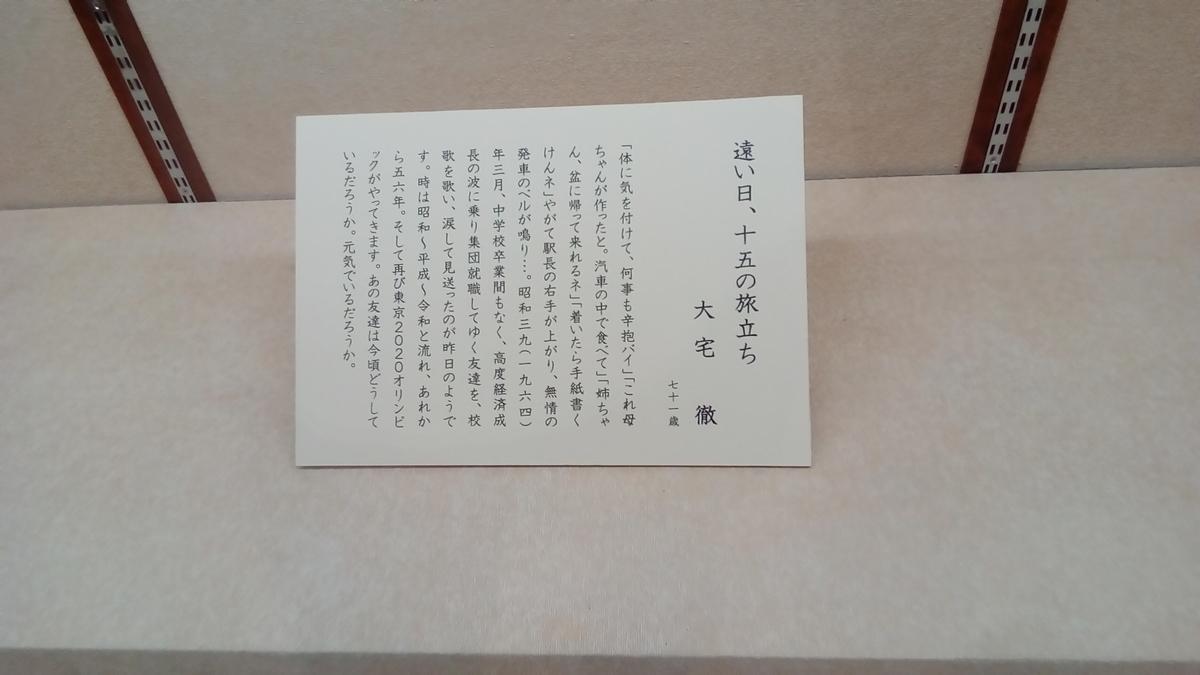 f:id:kazamori:20200625081952j:plain
