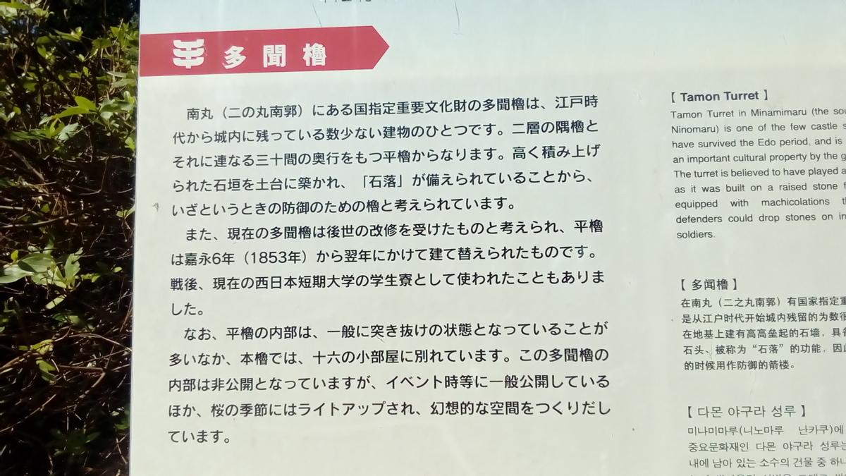f:id:kazamori:20200916203452j:plain