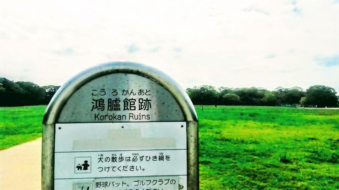 f:id:kazamori:20210217142435p:plain