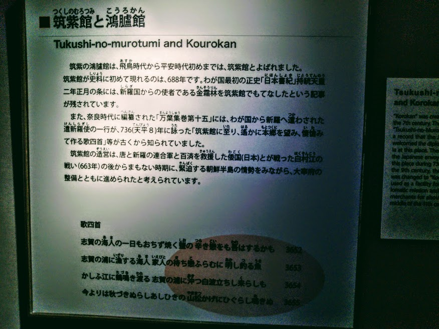 f:id:kazamori:20210223193011p:plain