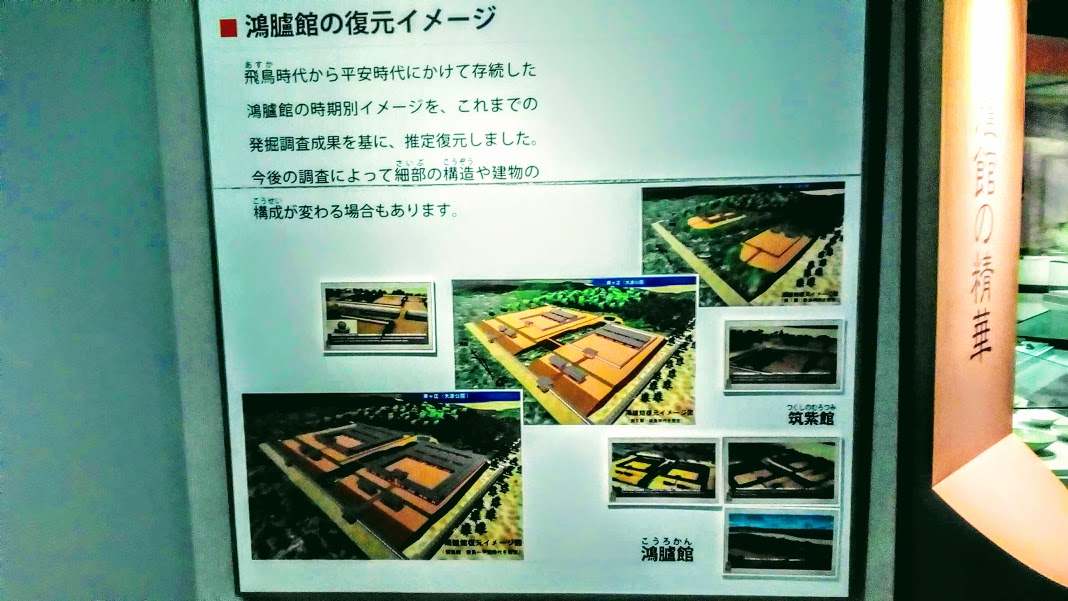 f:id:kazamori:20210224123013p:plain