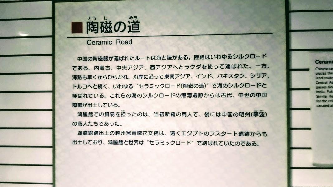 f:id:kazamori:20210225222320p:plain