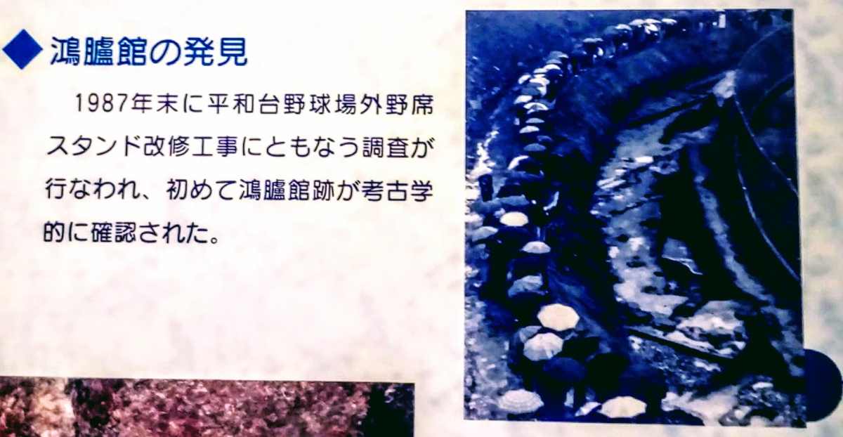 f:id:kazamori:20210308081735p:plain