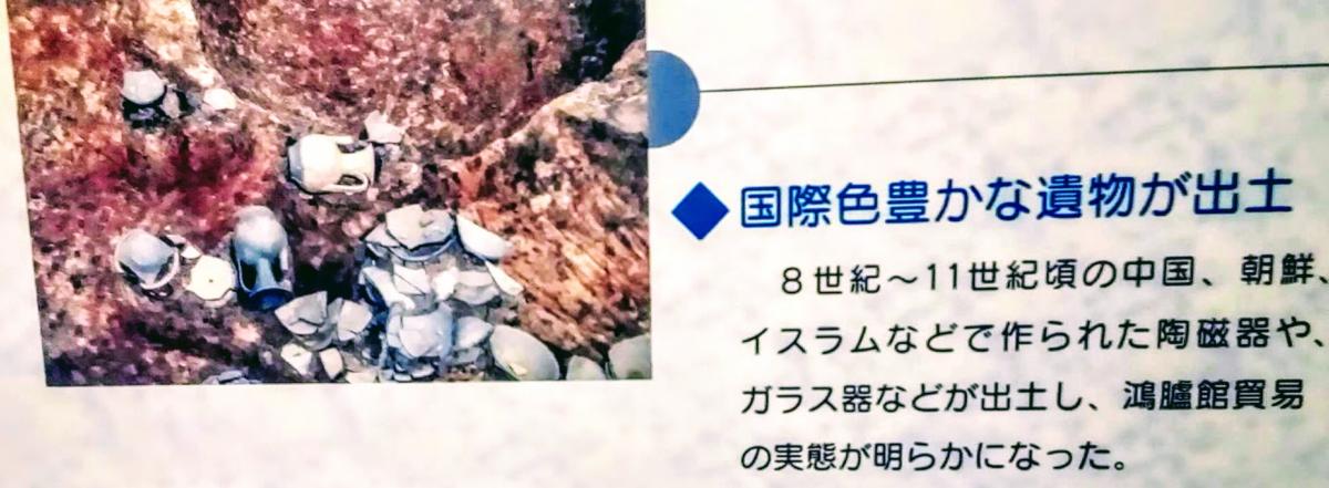f:id:kazamori:20210308083514p:plain