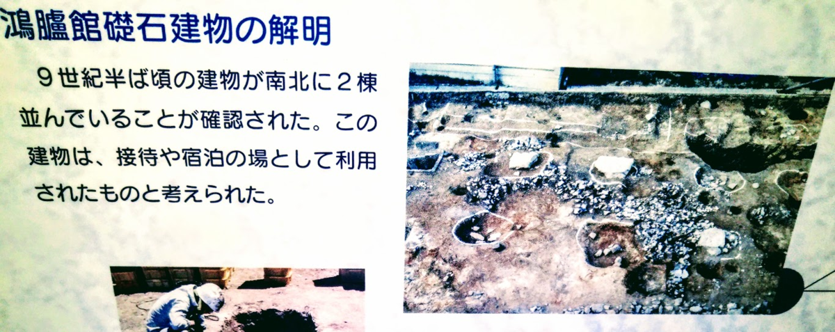 f:id:kazamori:20210316130003p:plain