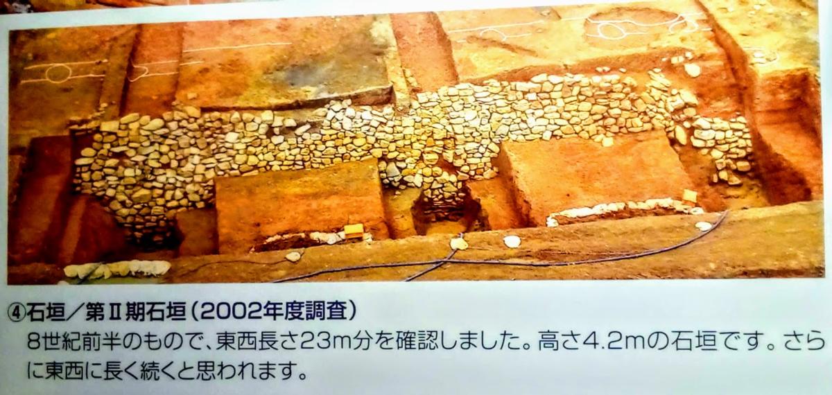 f:id:kazamori:20210321023435p:plain