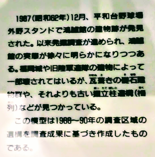 f:id:kazamori:20210415085852p:plain