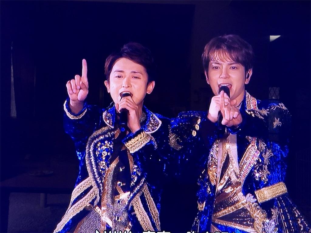 f:id:kazanehime:20160911130537j:image