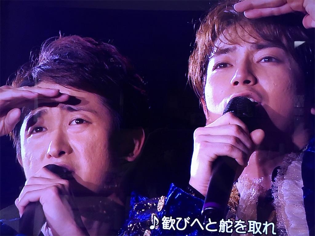 f:id:kazanehime:20160911130613j:image
