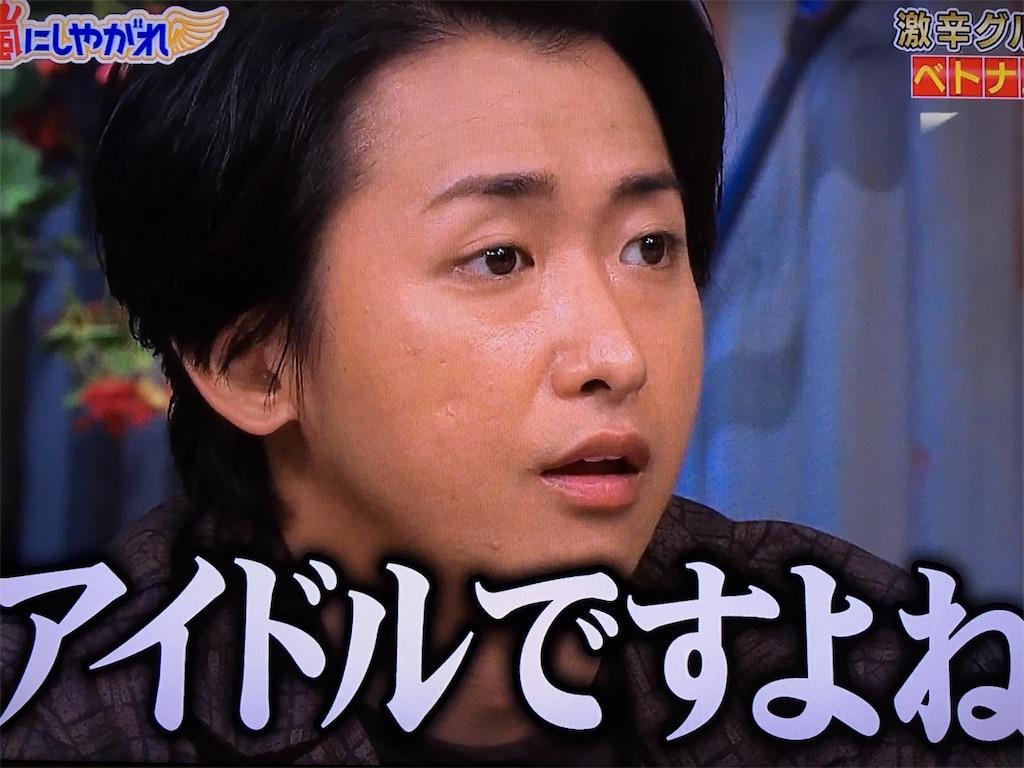 f:id:kazanehime:20160913162207j:image