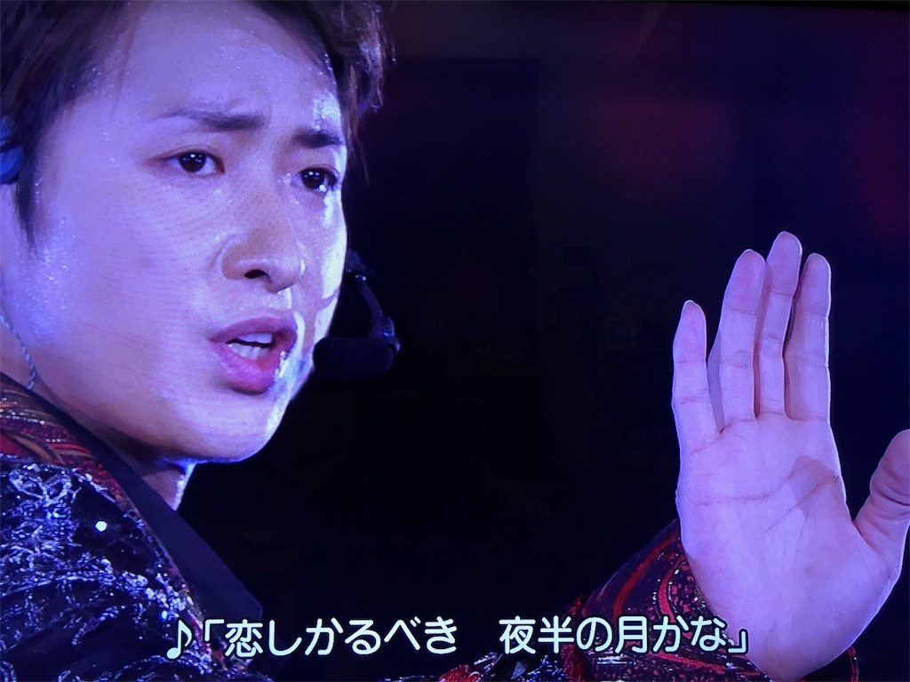 f:id:kazanehime:20160916091209j:image