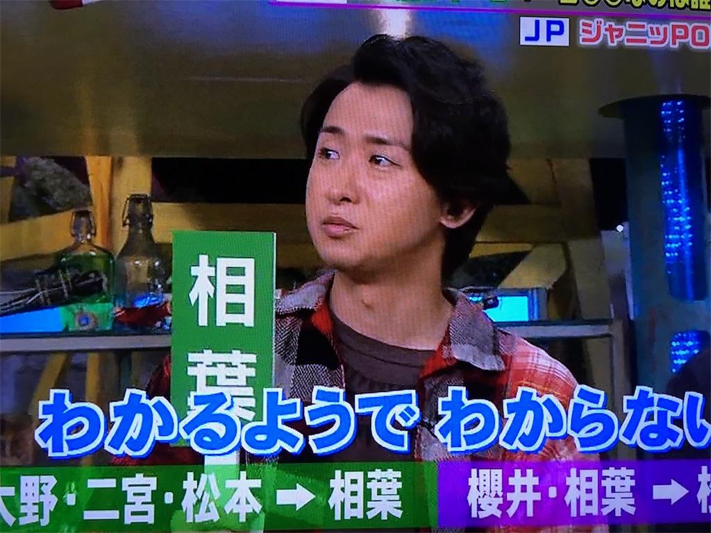 f:id:kazanehime:20160929085703j:image