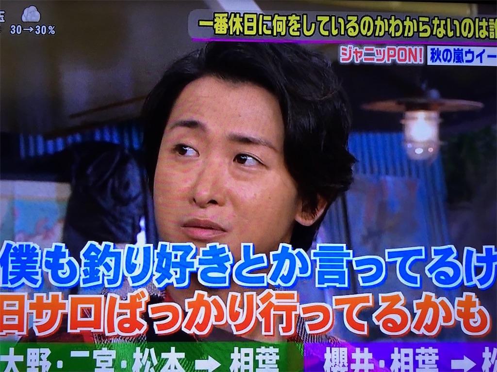 f:id:kazanehime:20160929085822j:image