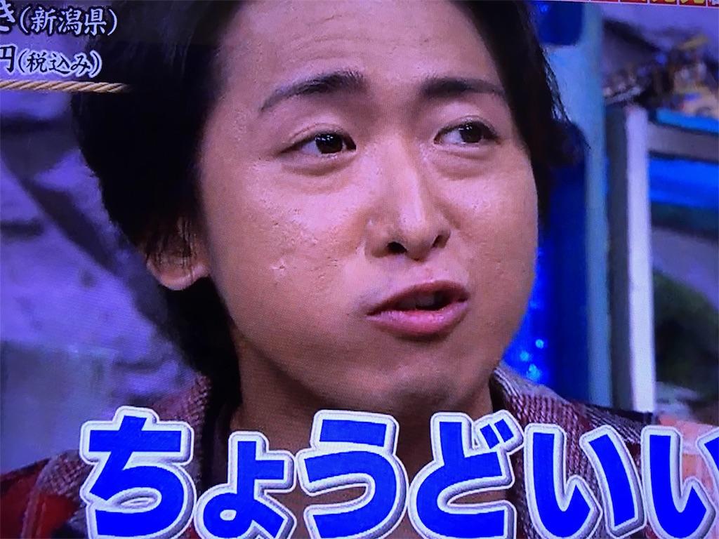 f:id:kazanehime:20161007092946j:image