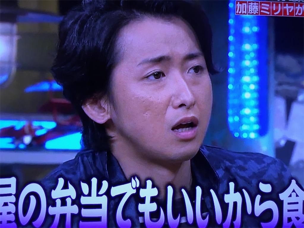 f:id:kazanehime:20161009145105j:image