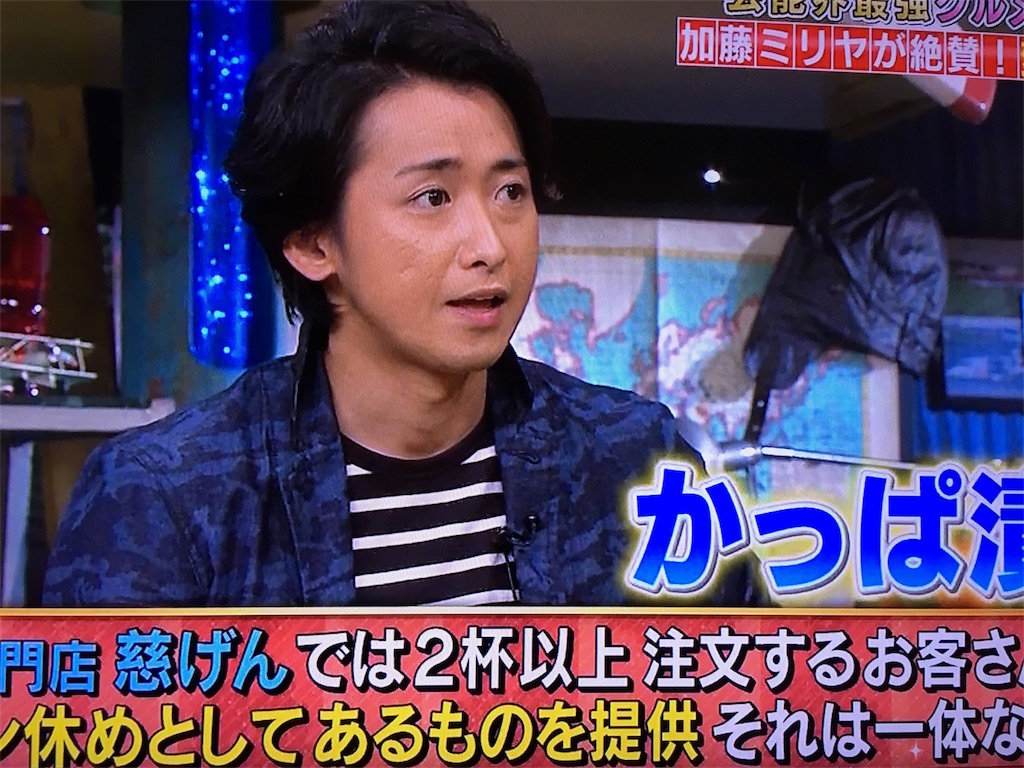 f:id:kazanehime:20161009145401j:image