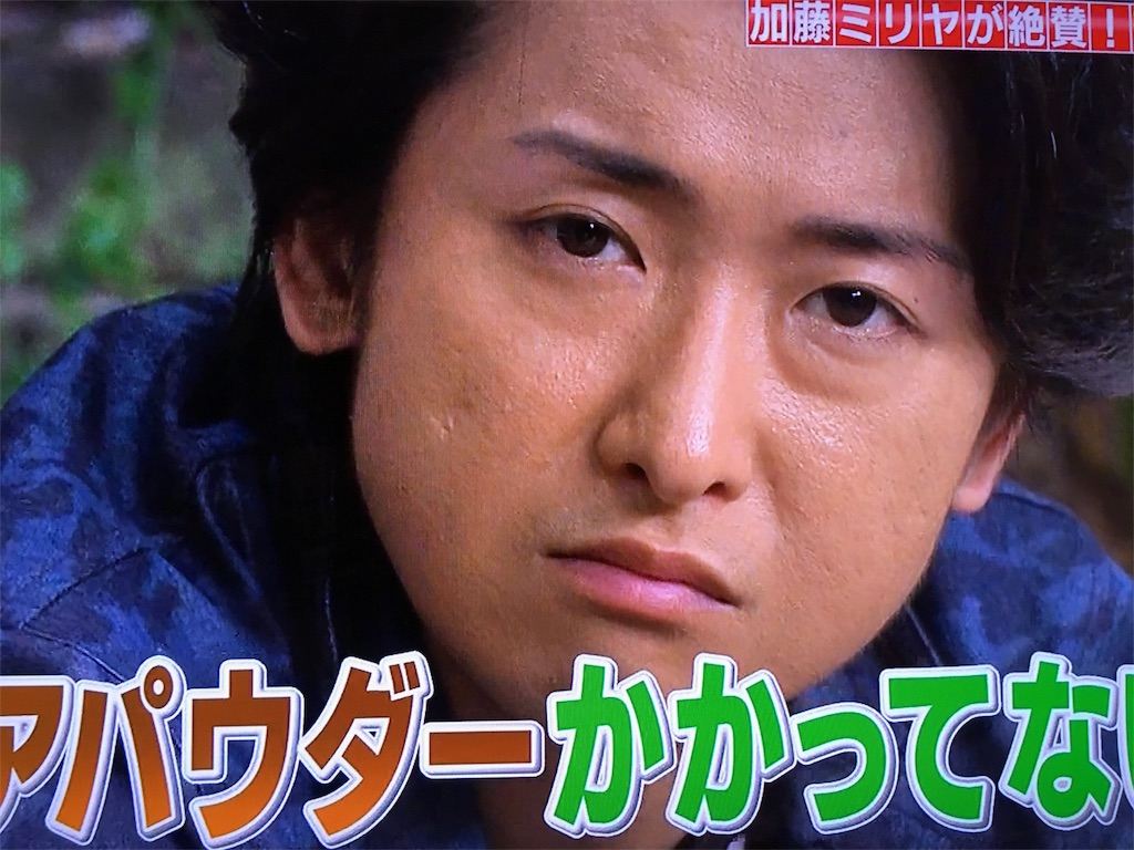 f:id:kazanehime:20161009151849j:image