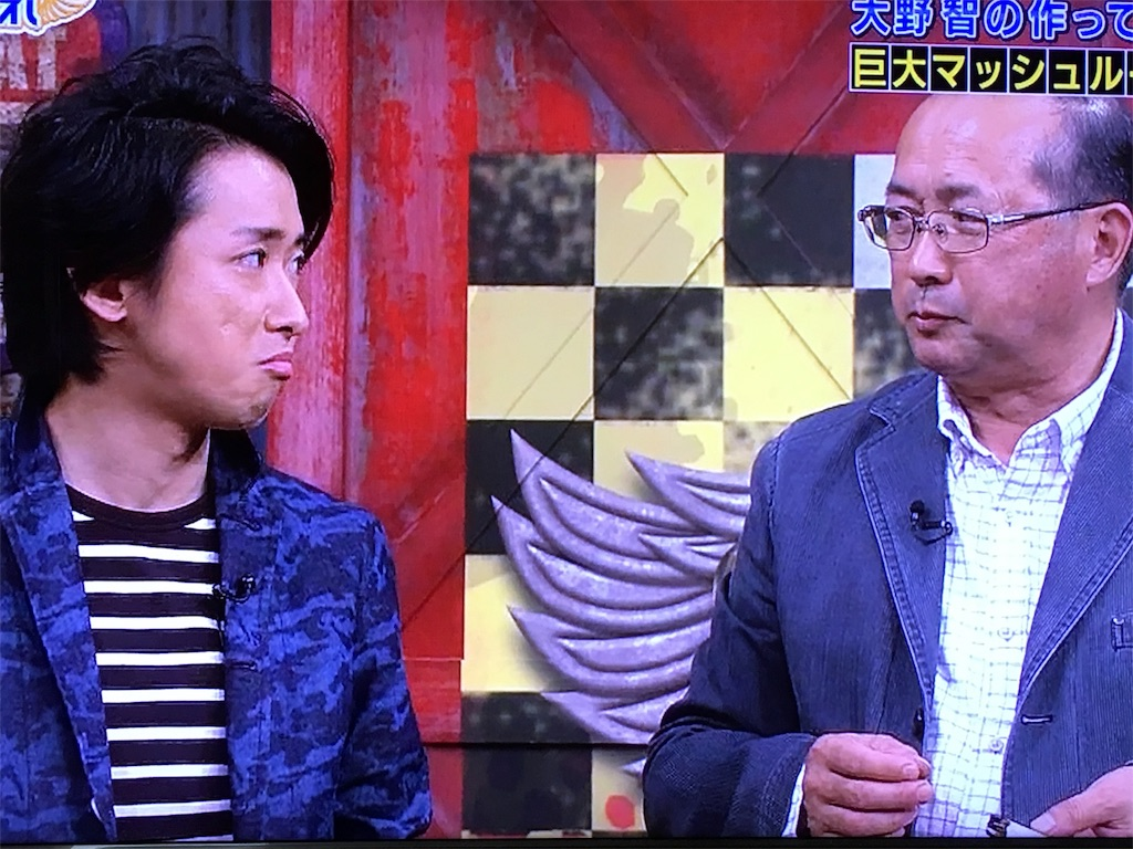f:id:kazanehime:20161009162151j:image