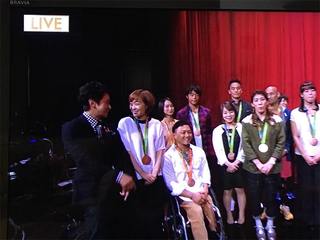 f:id:kazanehime:20161012081646j:image
