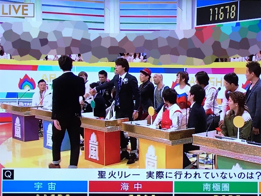 f:id:kazanehime:20161014085613j:image