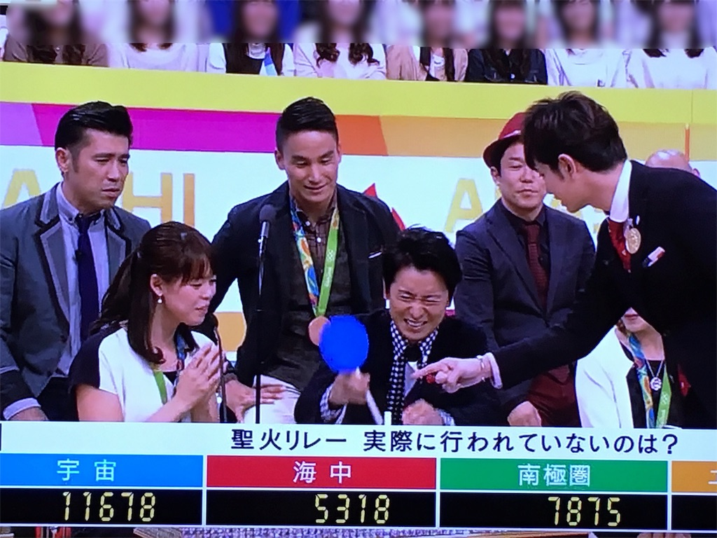 f:id:kazanehime:20161014085642j:image