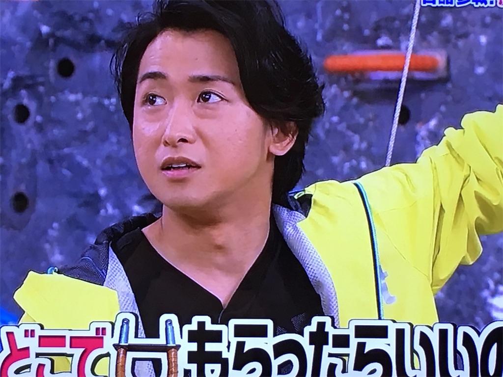 f:id:kazanehime:20161015112103j:image