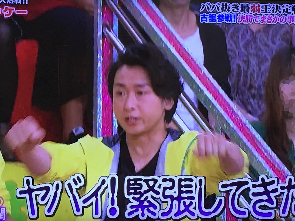 f:id:kazanehime:20161015121310j:image