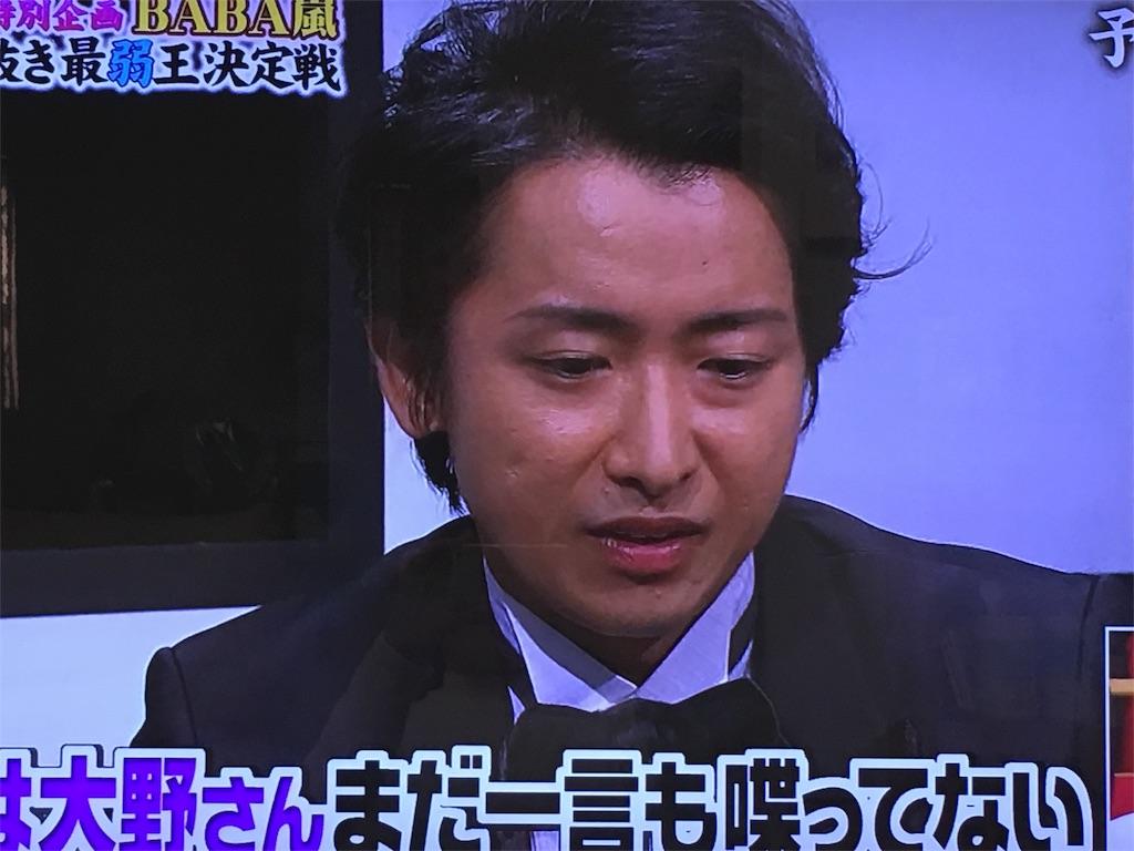 f:id:kazanehime:20161015142832j:image