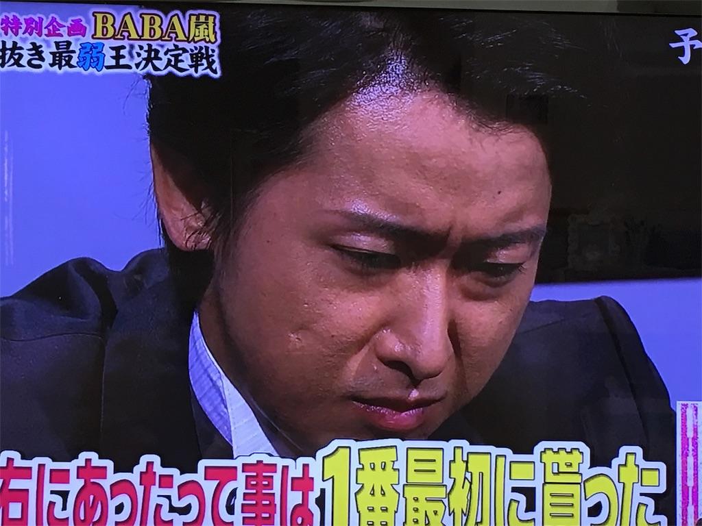 f:id:kazanehime:20161015143726j:image