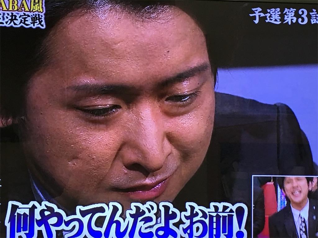 f:id:kazanehime:20161015145835j:image