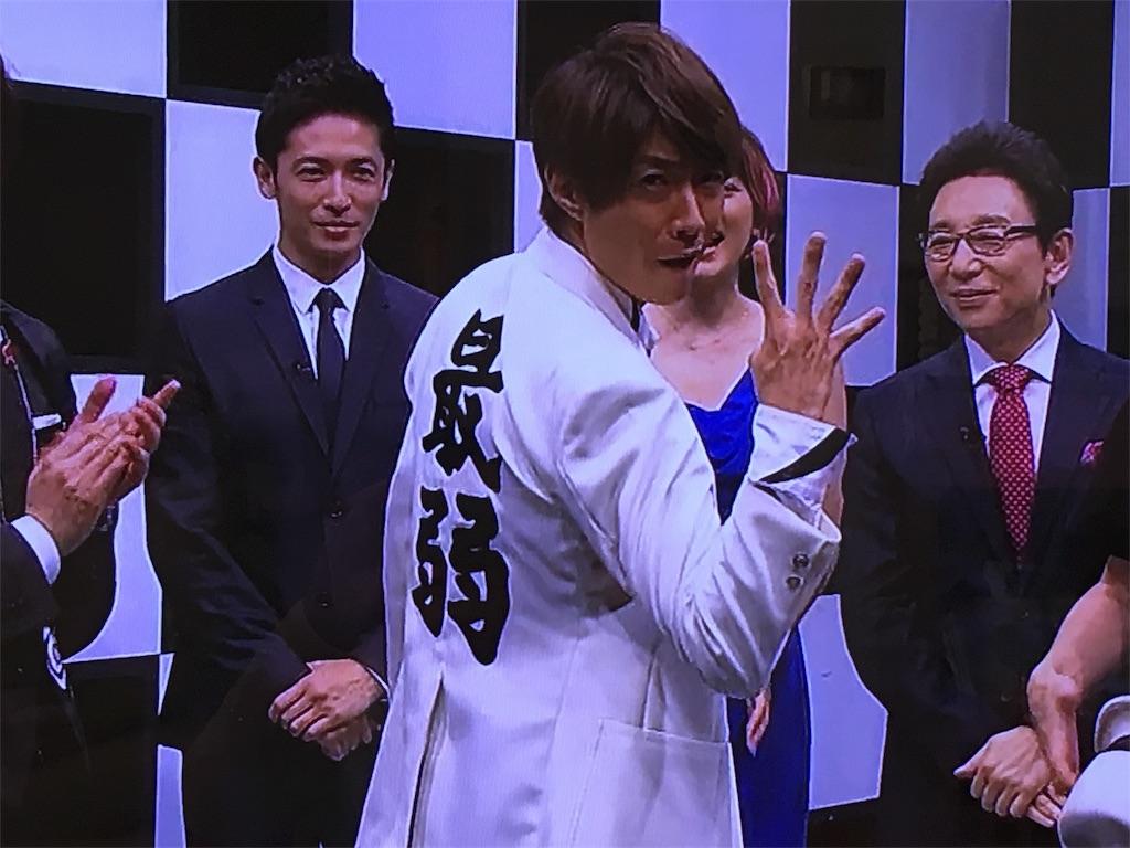 f:id:kazanehime:20161015152401j:image