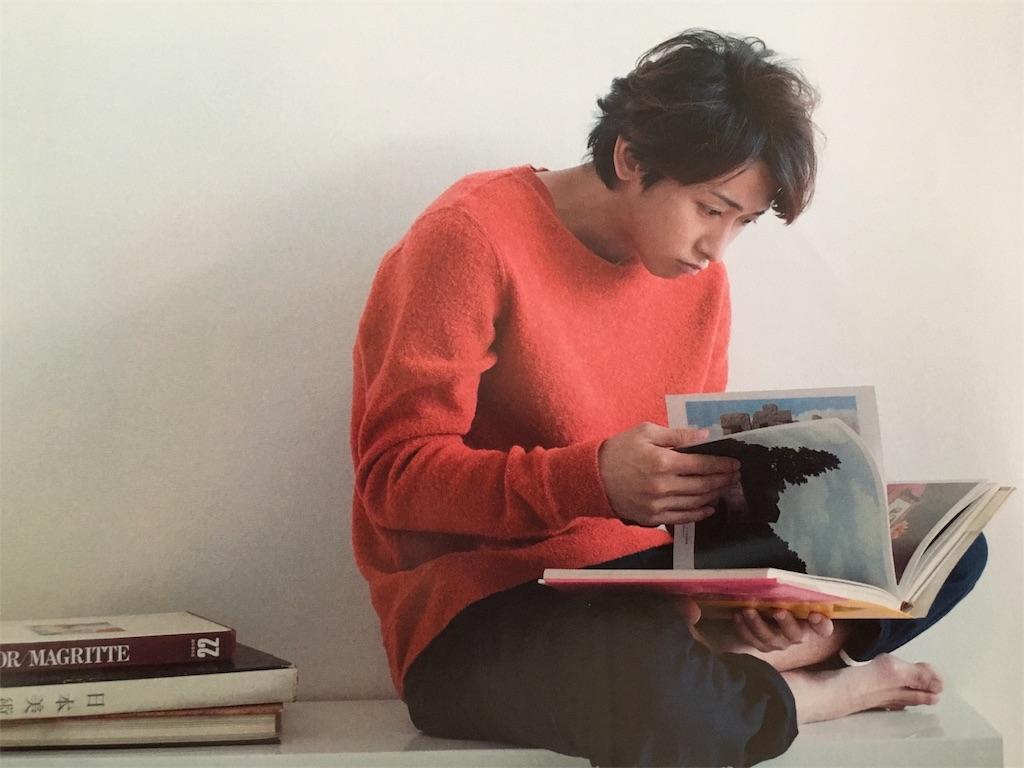 f:id:kazanehime:20161016124935j:image