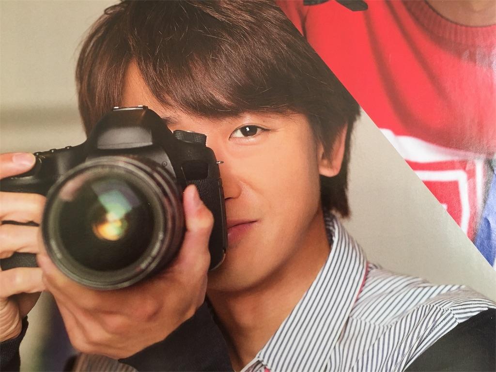 f:id:kazanehime:20161016125104j:image