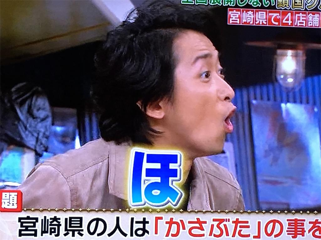 f:id:kazanehime:20161018081916j:image