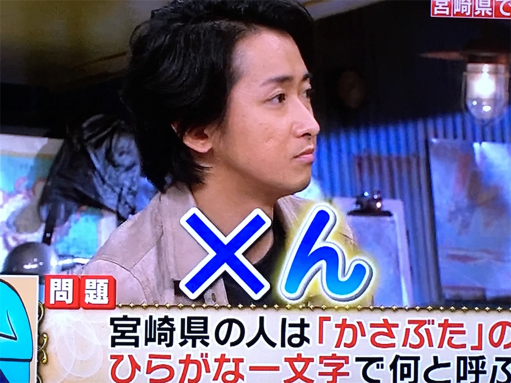 f:id:kazanehime:20161018082034j:image