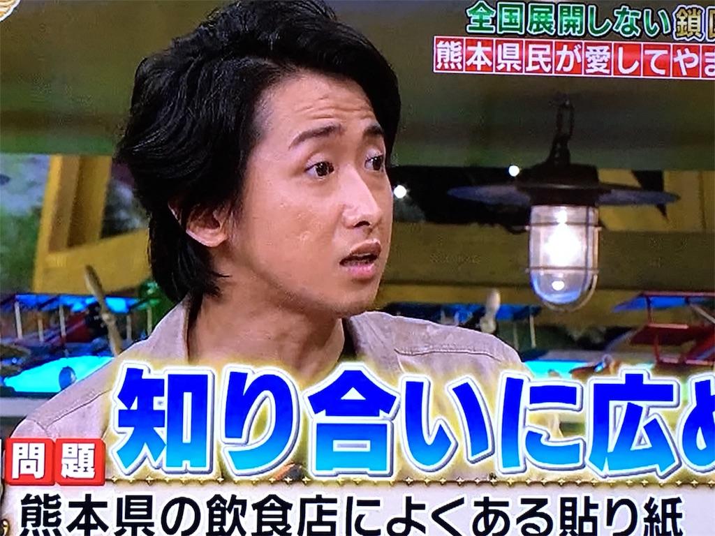 f:id:kazanehime:20161018082050j:image