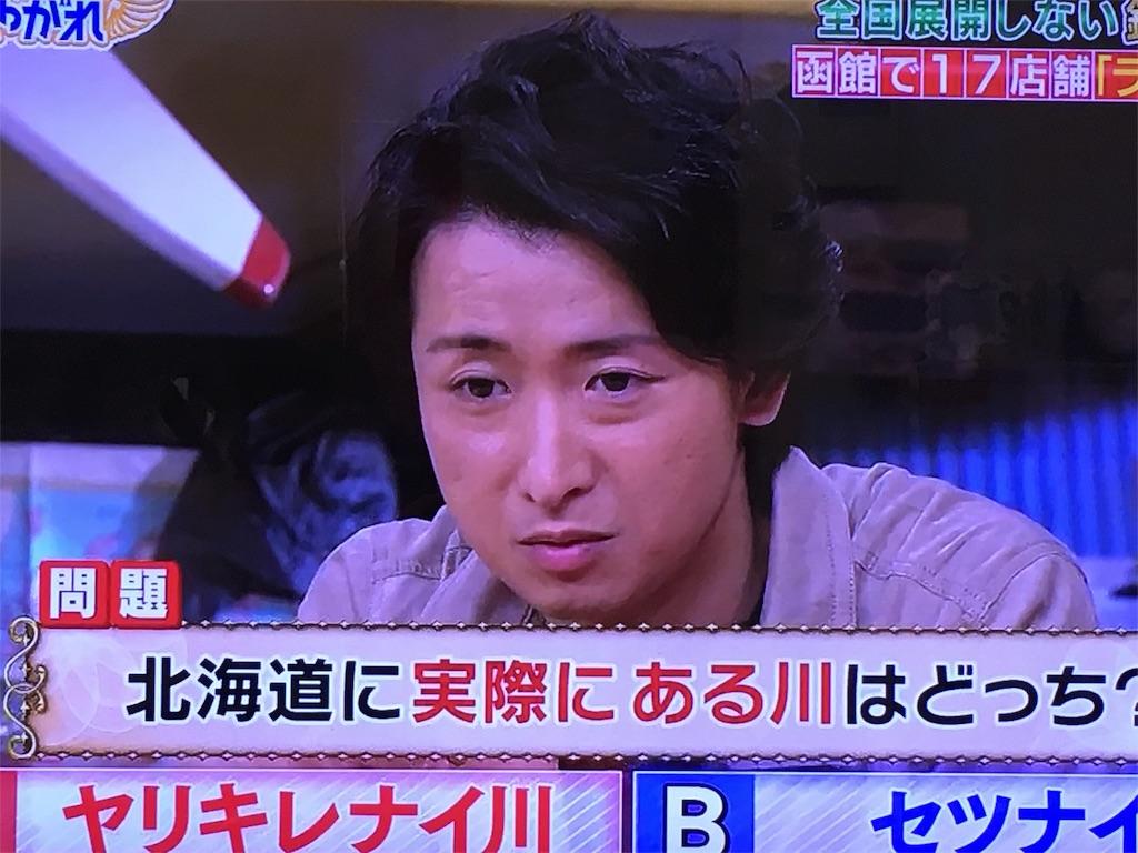 f:id:kazanehime:20161018082235j:image