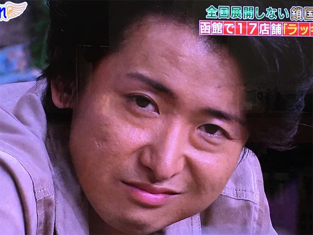 f:id:kazanehime:20161018082411j:image