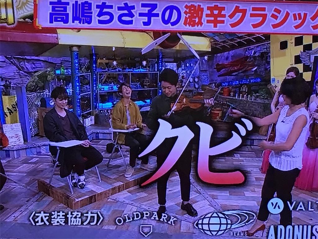 f:id:kazanehime:20161018082423j:image