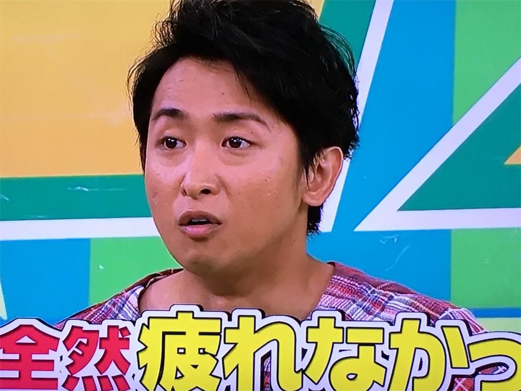 f:id:kazanehime:20161022191543j:image