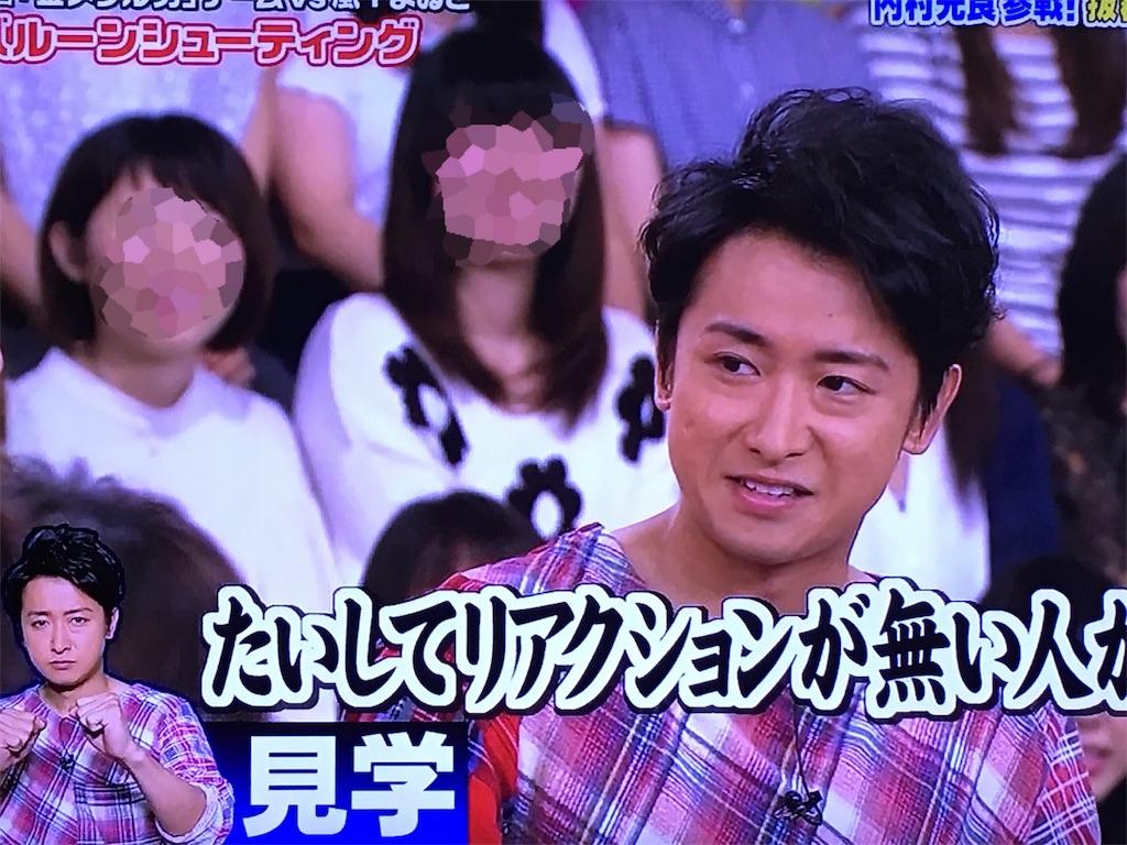 f:id:kazanehime:20161023121030j:image
