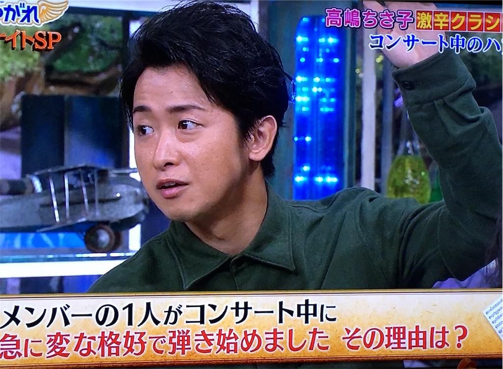 f:id:kazanehime:20161026081248j:image