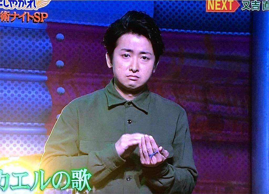 f:id:kazanehime:20161026081734j:image
