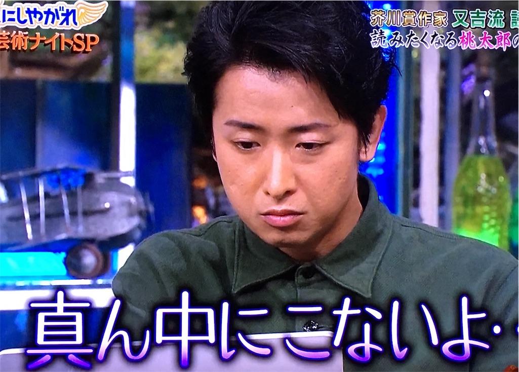 f:id:kazanehime:20161026081910j:image