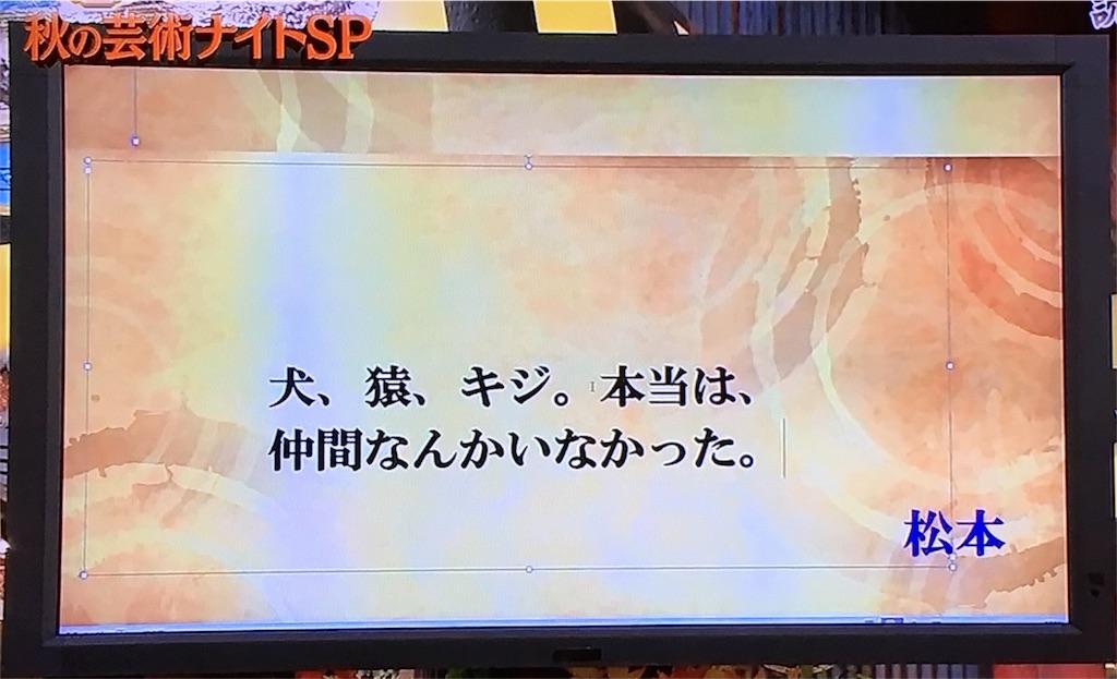 f:id:kazanehime:20161026082126j:image