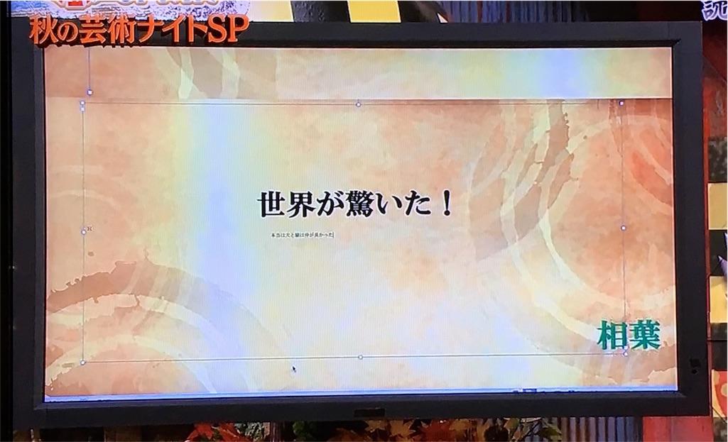 f:id:kazanehime:20161026082148j:image