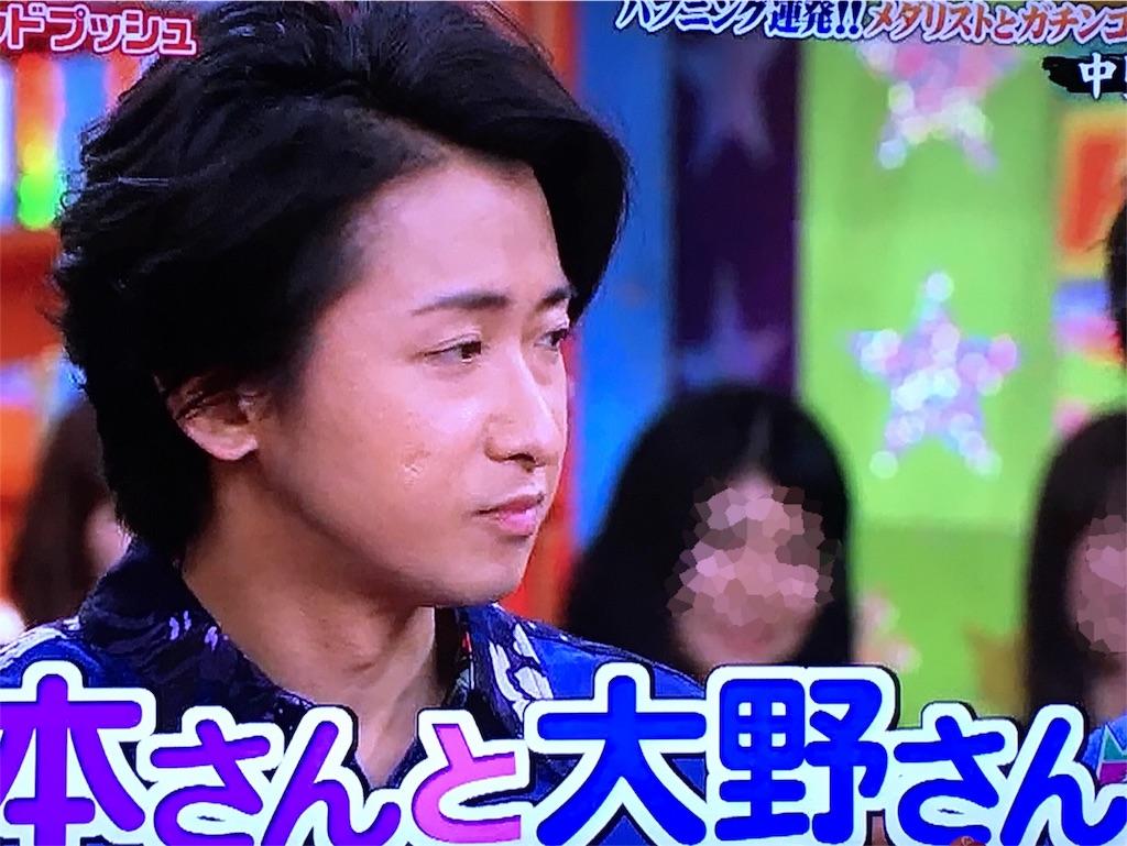 f:id:kazanehime:20161028191752j:image