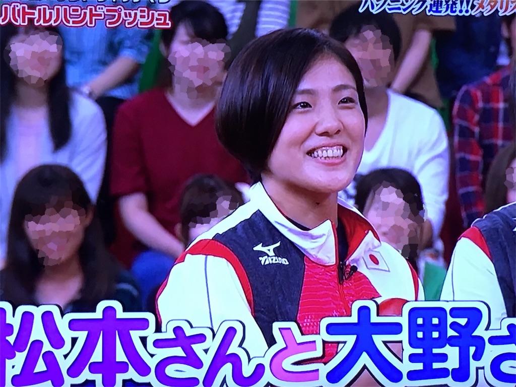 f:id:kazanehime:20161028191830j:image